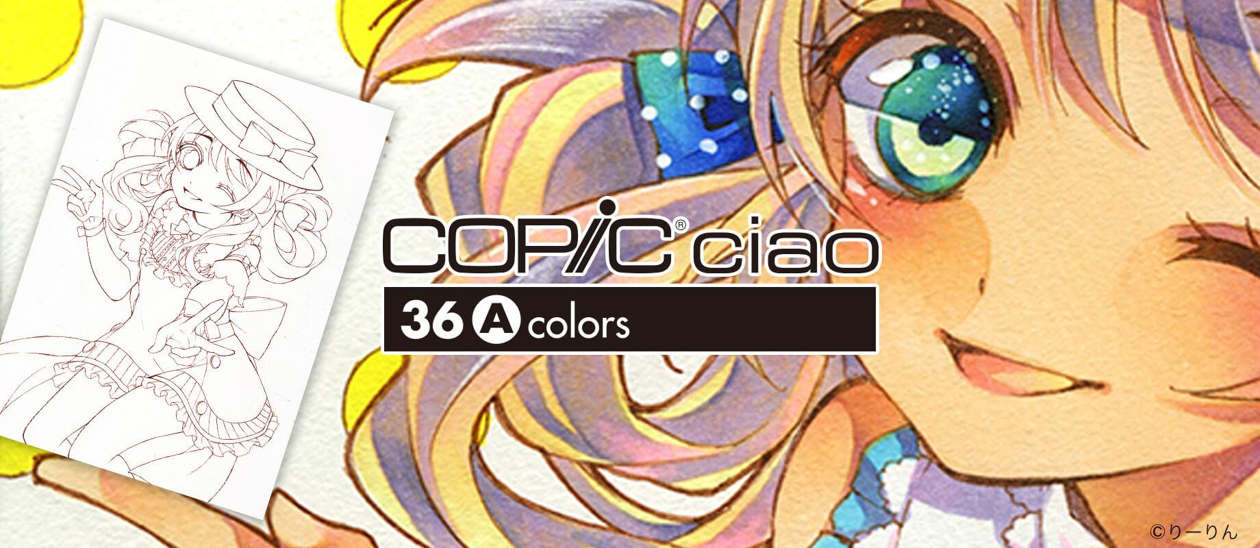 ciao36a_title01