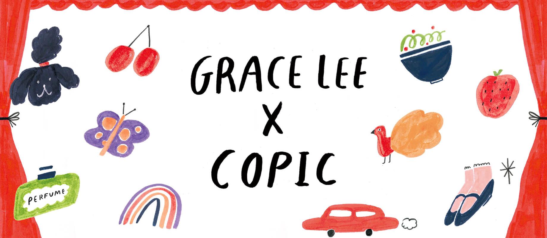 Gracelee