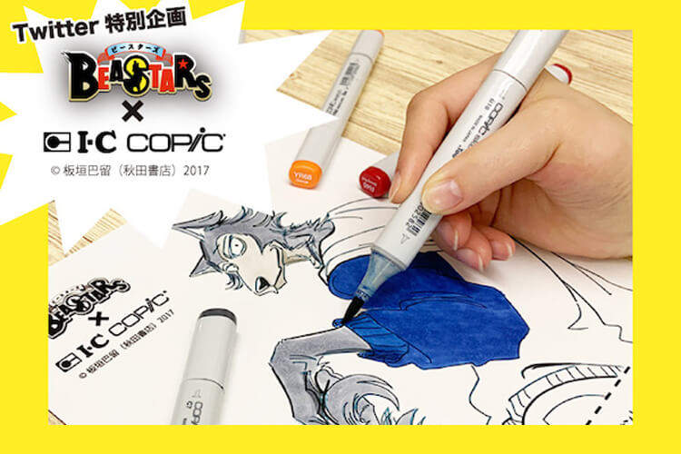 """BEASTARS"" Coloring Contest Winners Announced!"