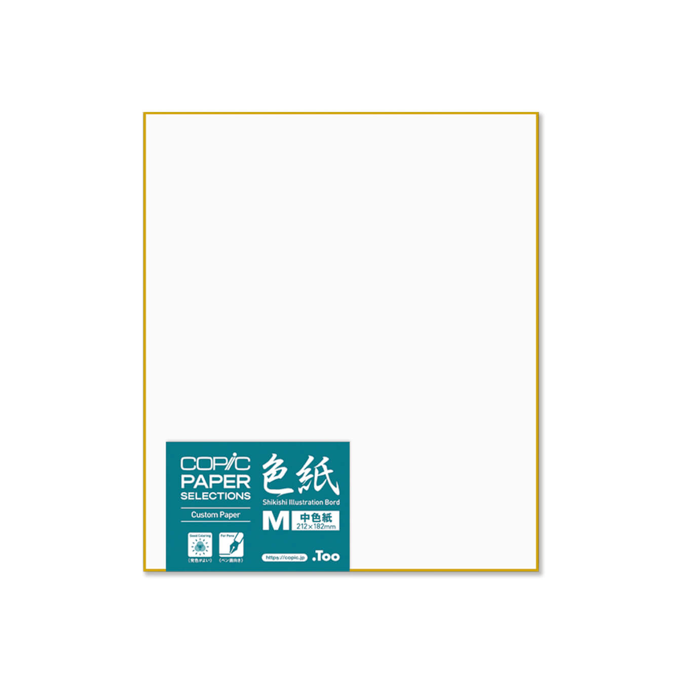 Copic Shikishi Illustration Board M size
