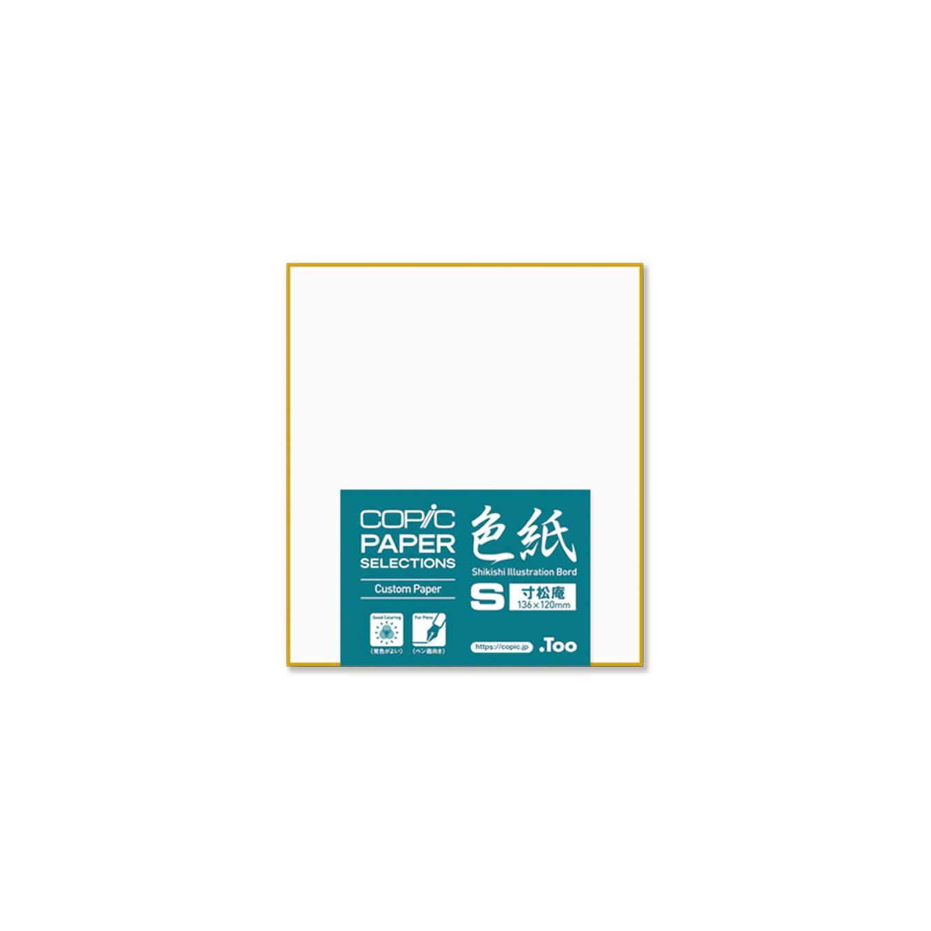 Copic Shikishi Illustration Board S size
