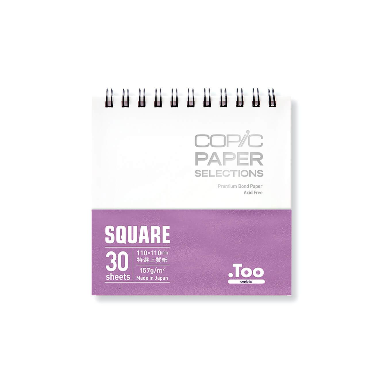 sketchbook_square_pkg