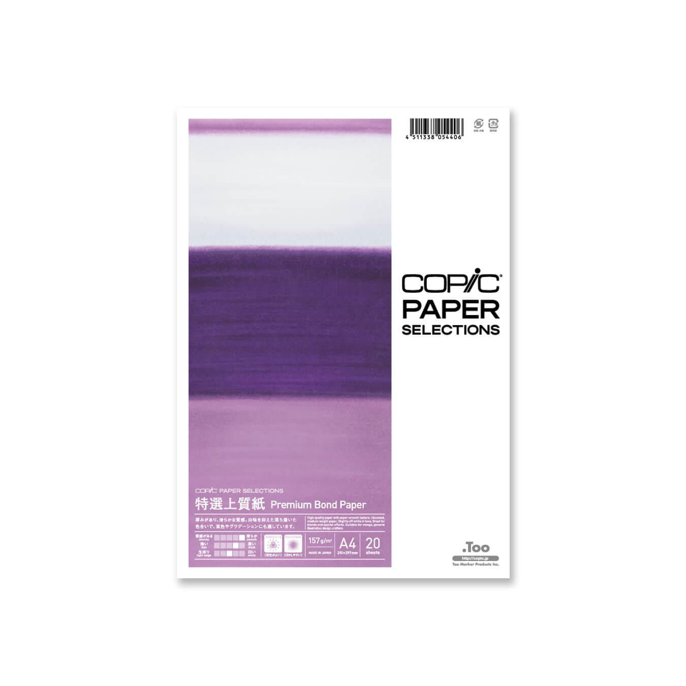Premium Bond Paper