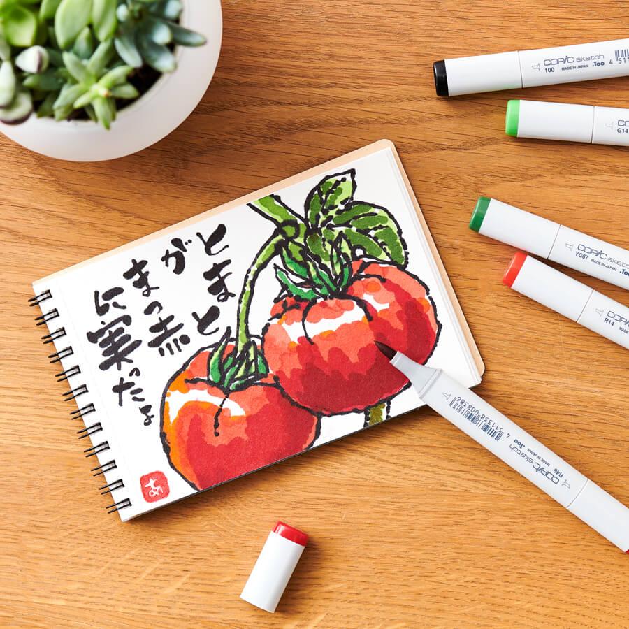 Copic Drawing Book Mini (Gasen-Shi)