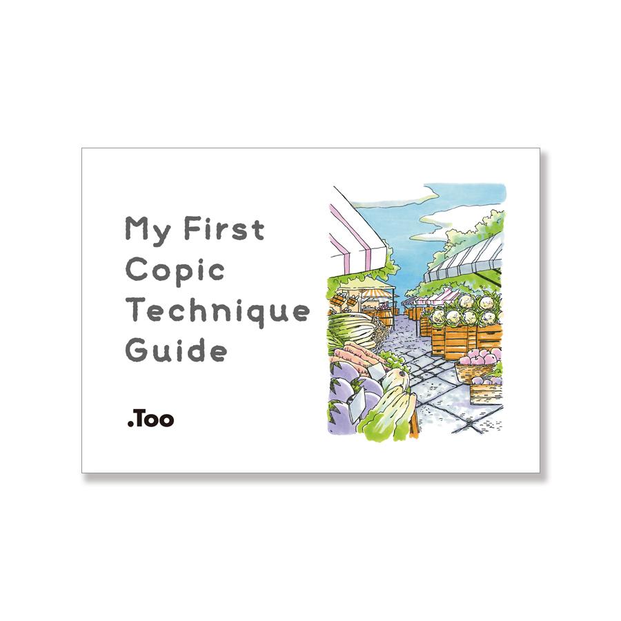 Copic Technique Guide