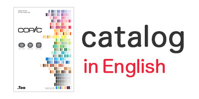 Catalog in English