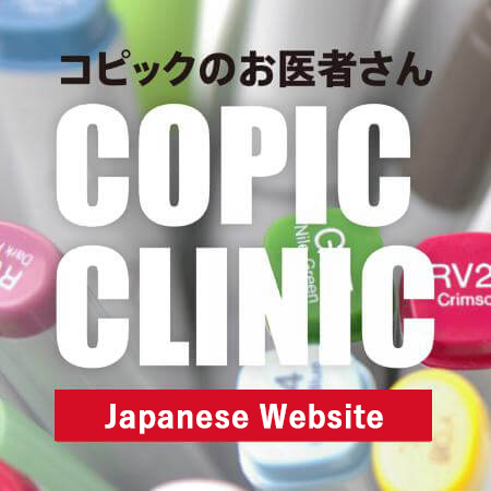 Copic Clinic