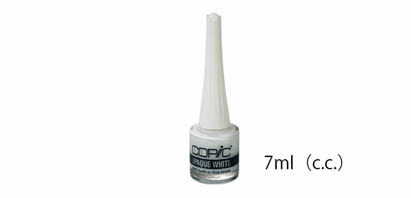 Copic Opaque White 7ml with Brush