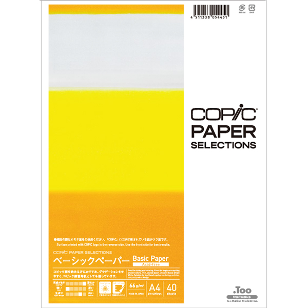 copic paper So have you tried copic markers yet have you been frustrated with the results chances are it is not your coloring skills but the paper or stamp ink you are using it.