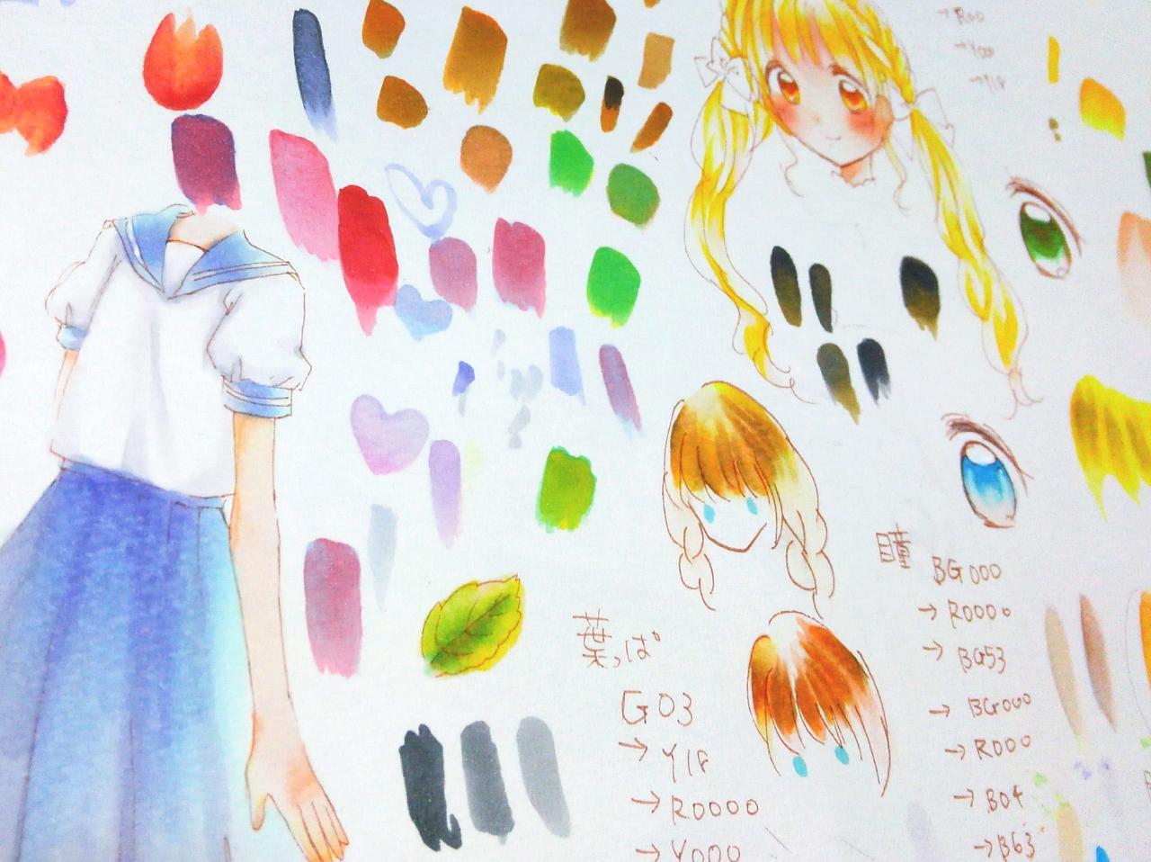 ことりはな コピック公式サイト日本語