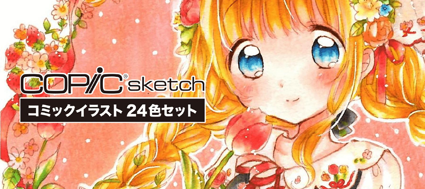 ことりはな - コピック公式サイト(日本語)