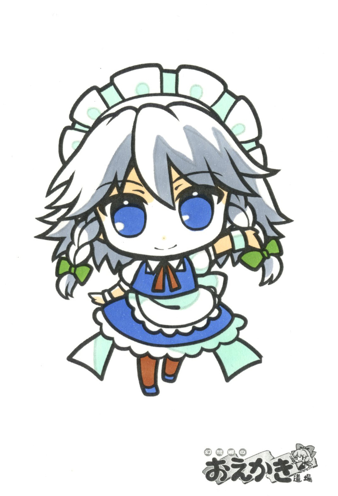 touhou_sakuya_nuri
