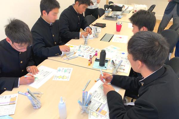 宮崎県立日向高等学校(2018/12/11)