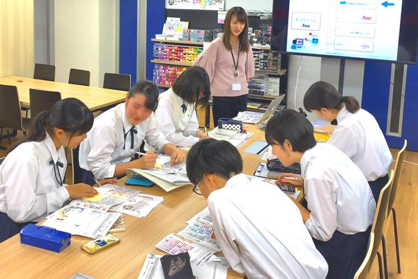 新潟県立新潟中央高校(2019/10/8)