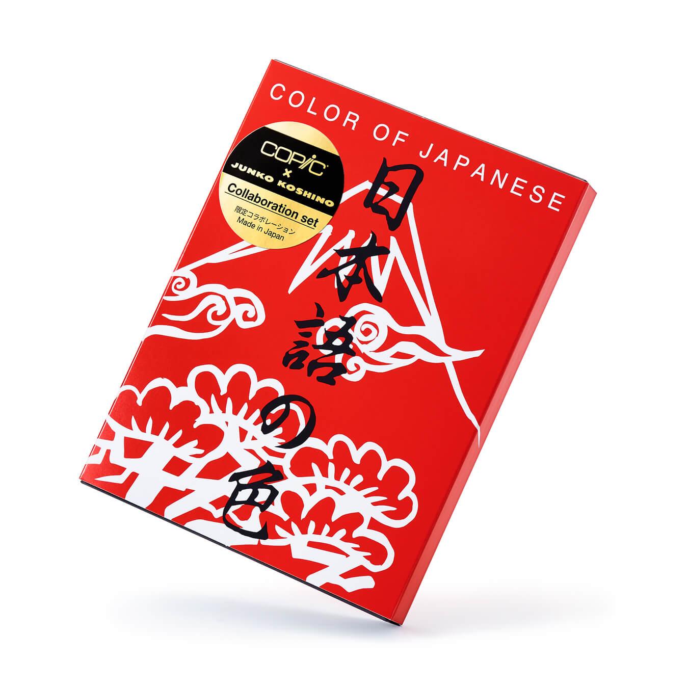 コピックスケッチ 日本語の色