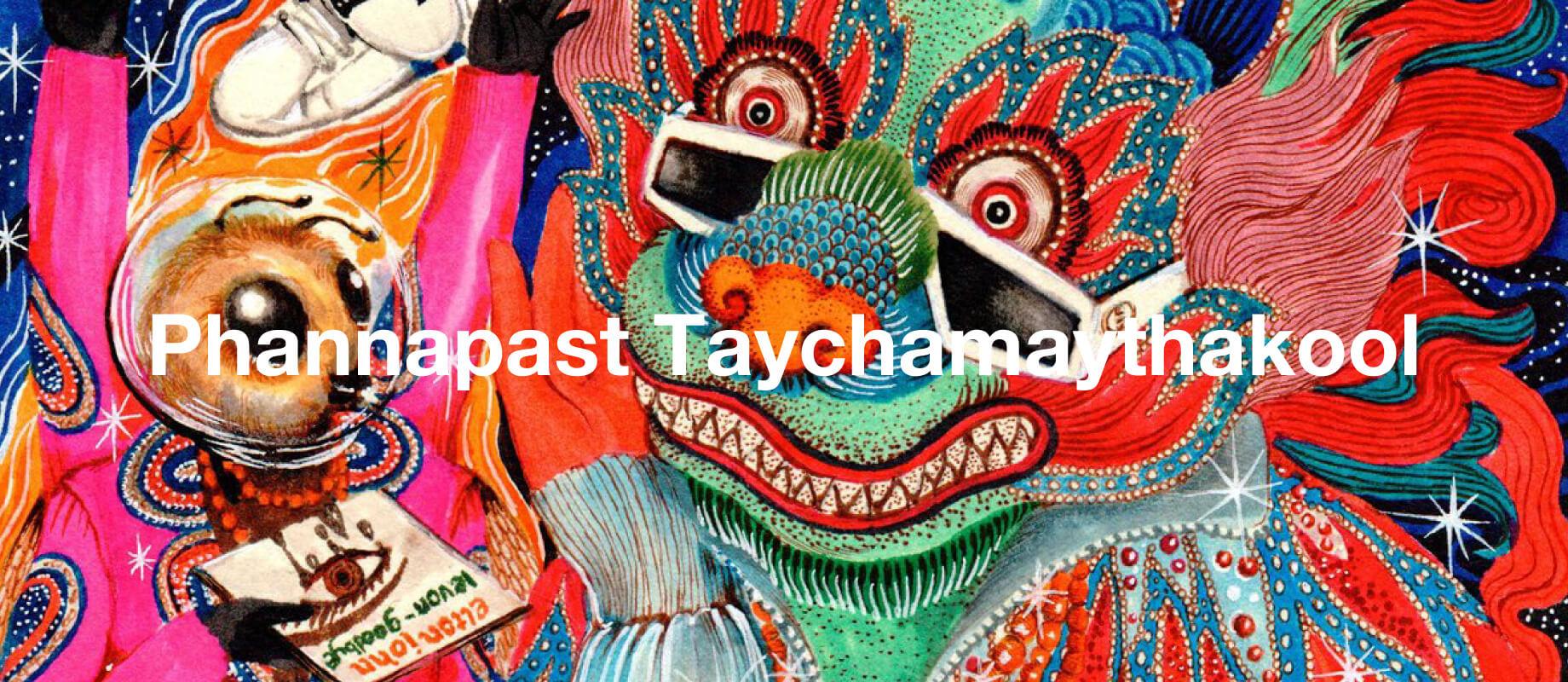 Phannapast Taychamaythakool